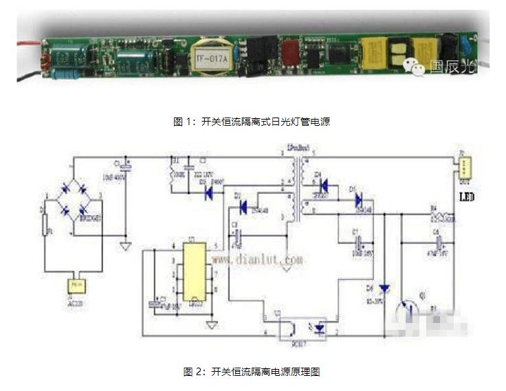 常用的LED驱动电源详解