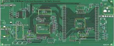PCB板布线的特点及双面板电源线、地线布线的注意事项
