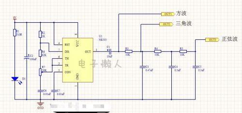 基于555函数信号发生器设计
