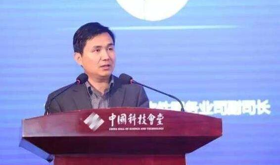 工信部副司长:力推软件产业发展,助力中国制造2025