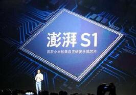小米研发手机芯片,是一个战略错误吗