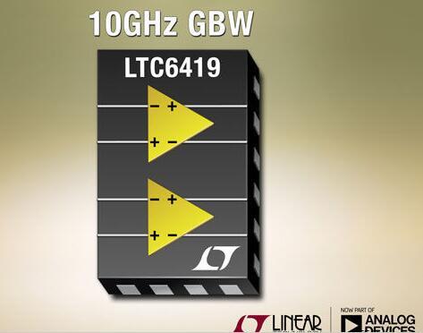 凌力尔特推出双差分放大器/ADC 驱动器