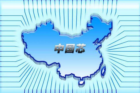 """中国核""""芯""""力量 A股知名芯片公司盘点"""