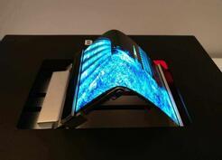 伸缩自如?三星推全球首款可延伸OLED屏