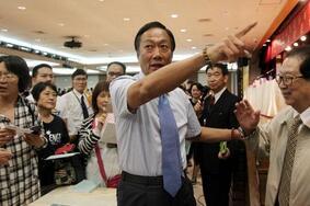 郭台铭将20亿全力投入中国智能家居市场