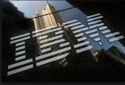 IBM第三季度净利27.26亿美元 同比下降4%