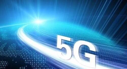 5G率先落地竞速赛全面打响 多地划定发展时间表