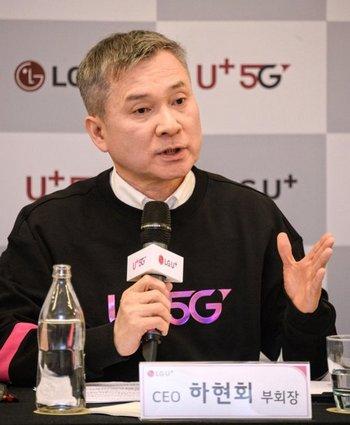 韩国LG U+已部署1.5万个5G基站 华为设备占95%