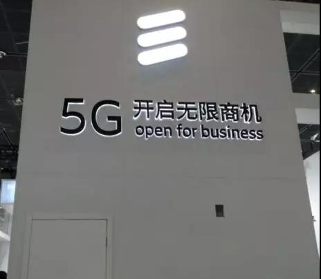 受多方因素影响 韩国5G部署将延迟