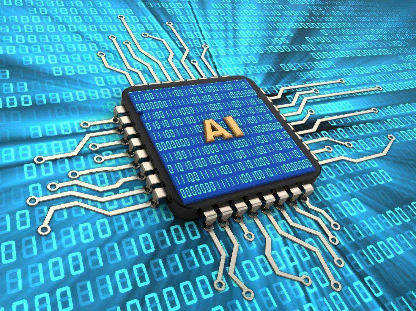 人工智能芯片技术和产品发展势头迅猛