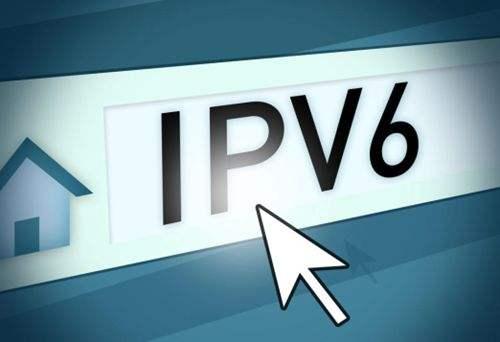 工信部部署2019年IPv6专项行动 中国广电在列