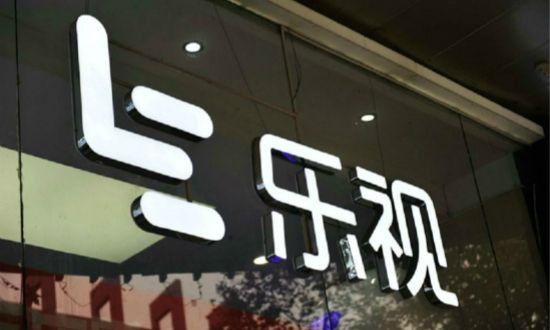 """乐视网暂停上市被判""""死缓"""" 贾跃亭是否会回国?"""