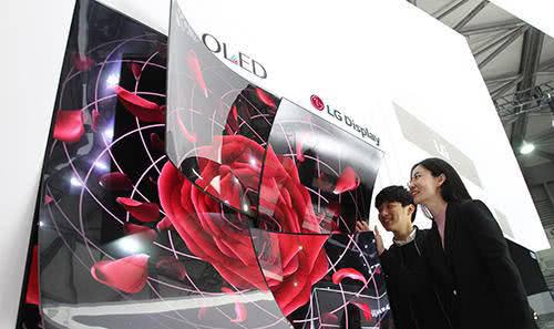 OLED市场迎来爆发期 LG Display加速中国布局