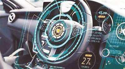 传自动驾驶雷达厂商Velodyne将IPO 估值或达18亿美元