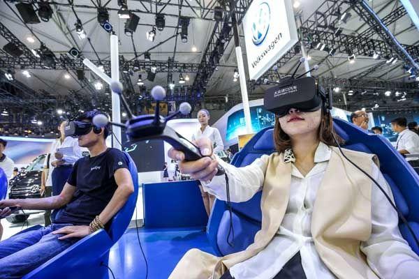 工信部官员:预计2021年VR年复合增长率达91.2%