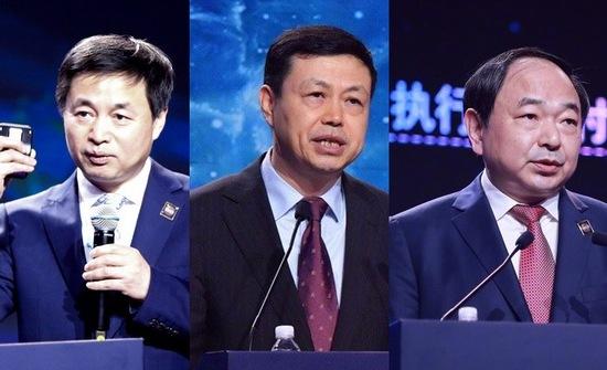 中国式5G怎么搞? 发牌后三大运营商掌门人首次同台论道