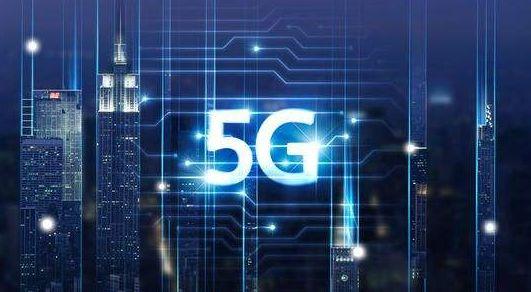 中兴通讯首家完成中国5G增强技术研发试验毫米波射频指标测试
