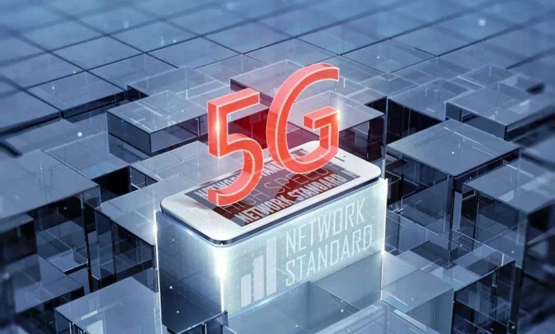 广电5G试点落地,移动、联通和电信9月商用5G!