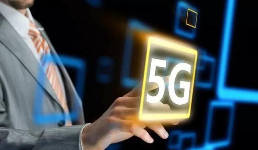 5G何时民用?工信部回应几大运营商已开始部署5G网络
