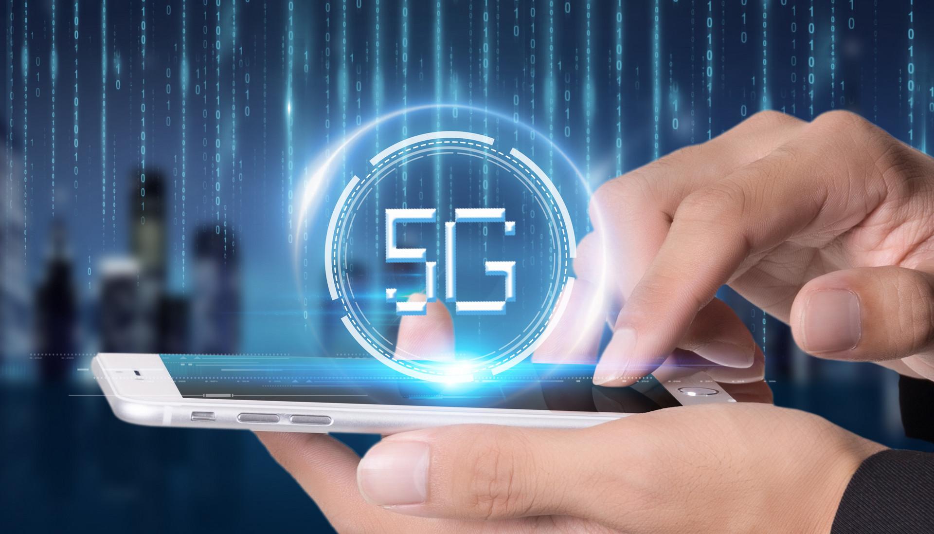 陈肇雄:中国成为引领全球5G发展重要力量