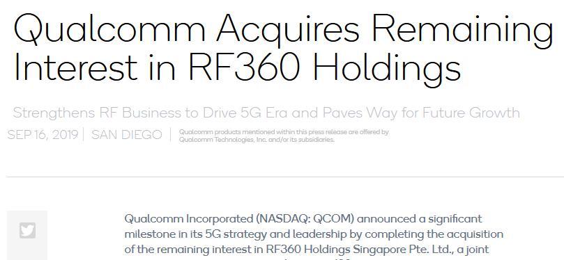 高通拟31亿美元收购RF360 Holdings的剩余权益
