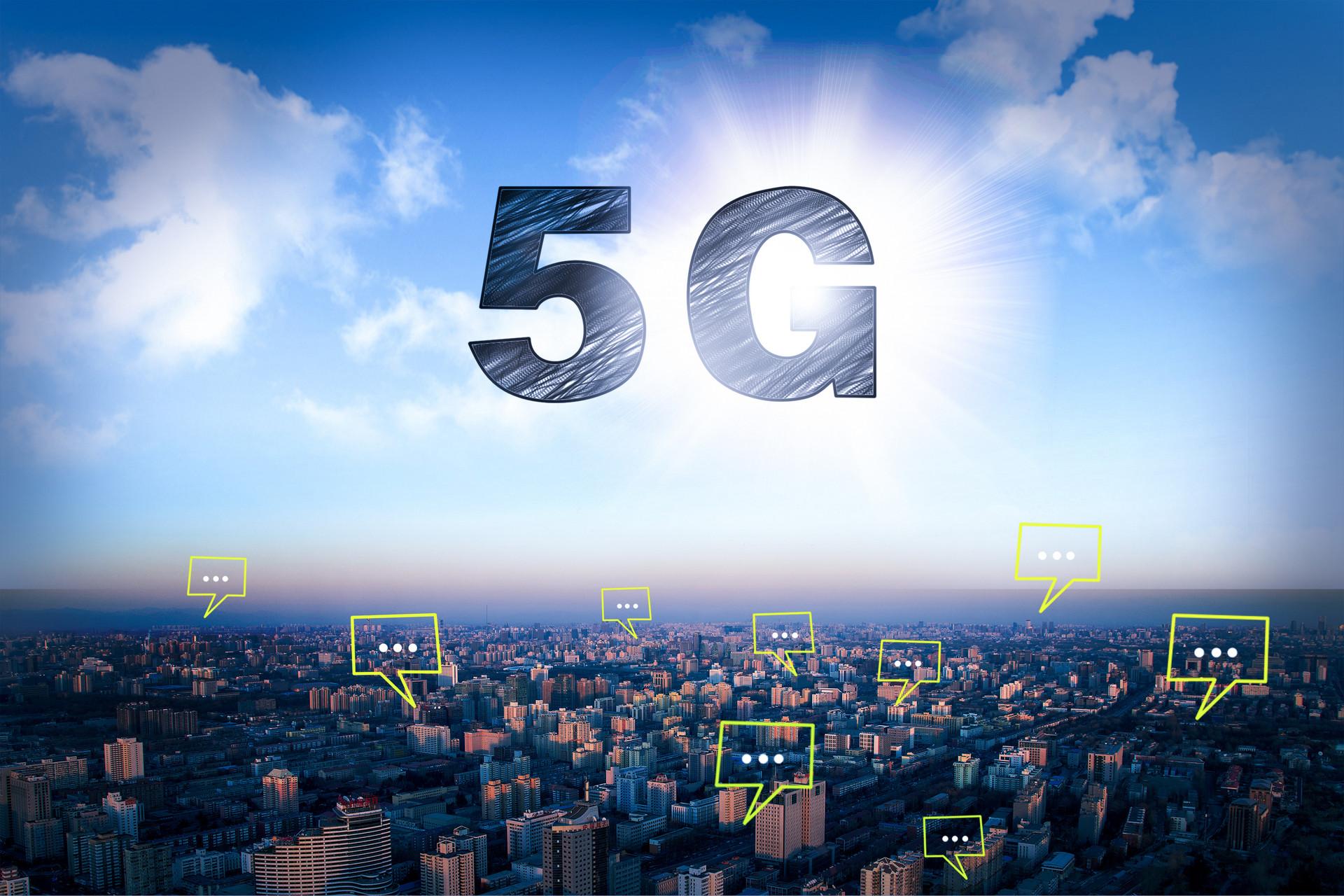 RCS:5G时代的革命性入口,爆发在即