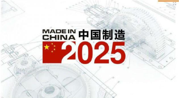 """捷配""""智能制造"""" 致敬新中国70年!"""