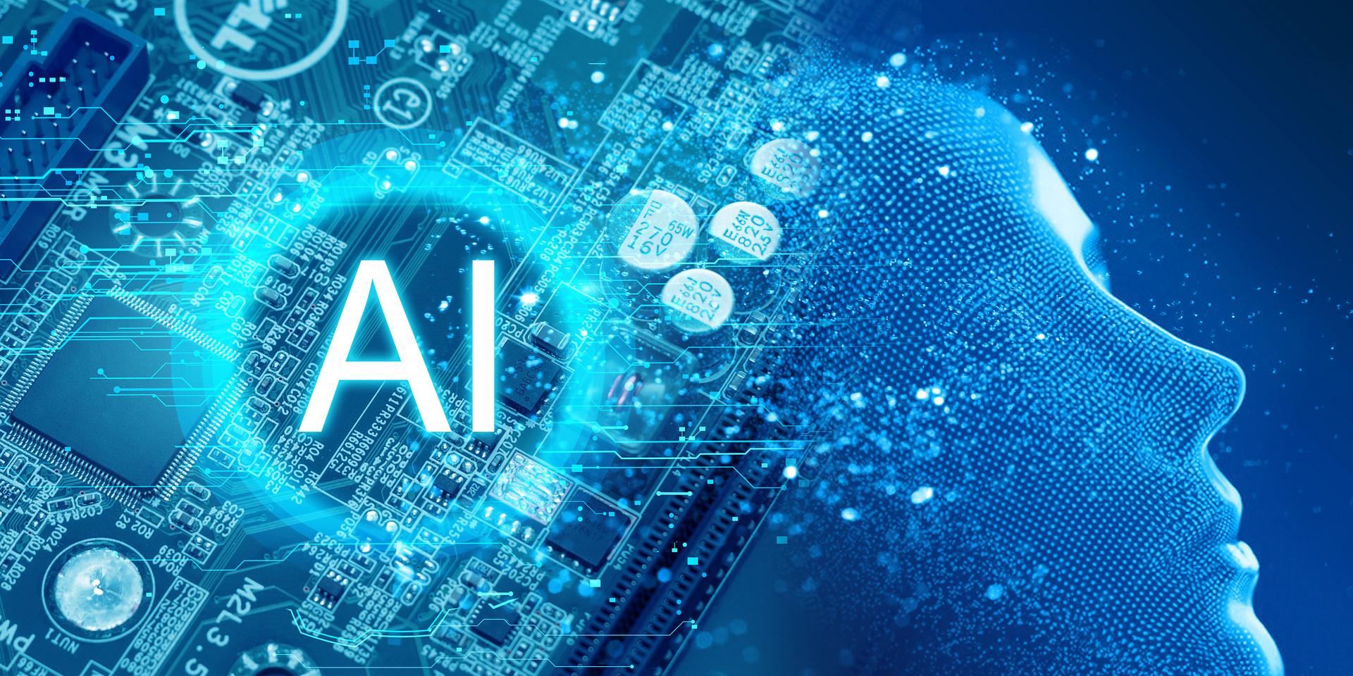 人工智能:加速�x能高�|量�l展