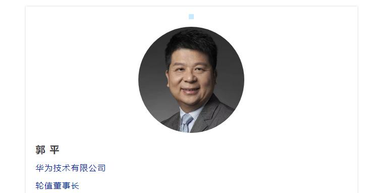 重磅   郭平、李国华、王雪红等业界大咖将出席2019世界VR产业大会