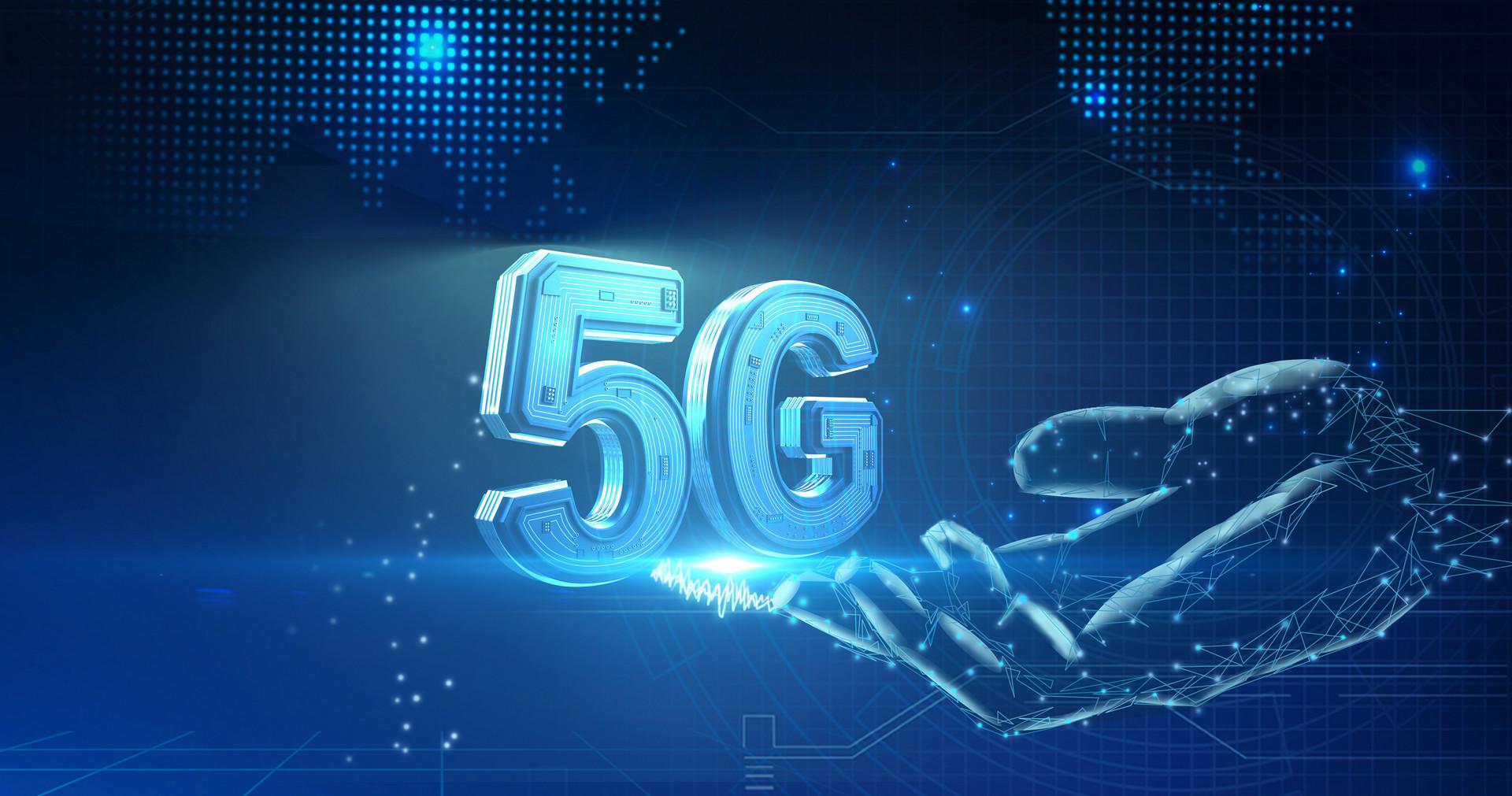 :中国领先的5G技术或助推全球半导体市场进入繁荣期