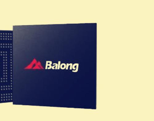 上海海思向公开市场推出首款4G通信芯片Balong 711