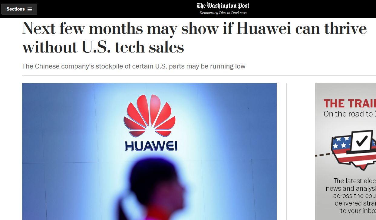 外媒称华为库存将耗尽,华为:不含美元器件5G模块已全球发货