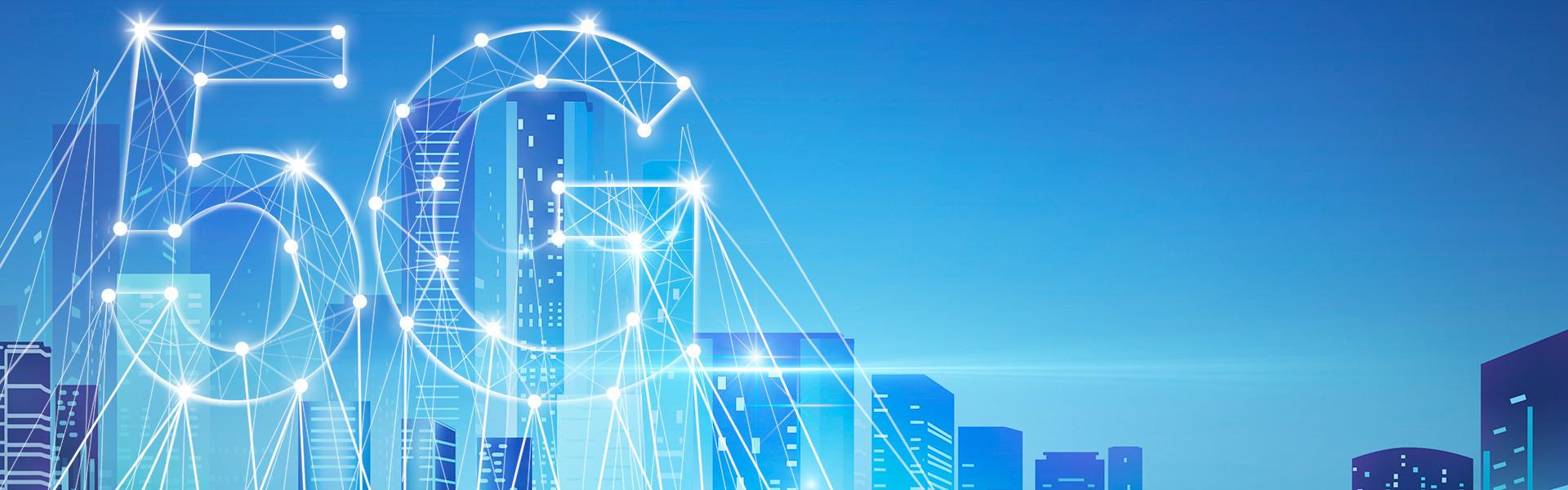 外媒:2019年底前中国将开通13万个5G基站