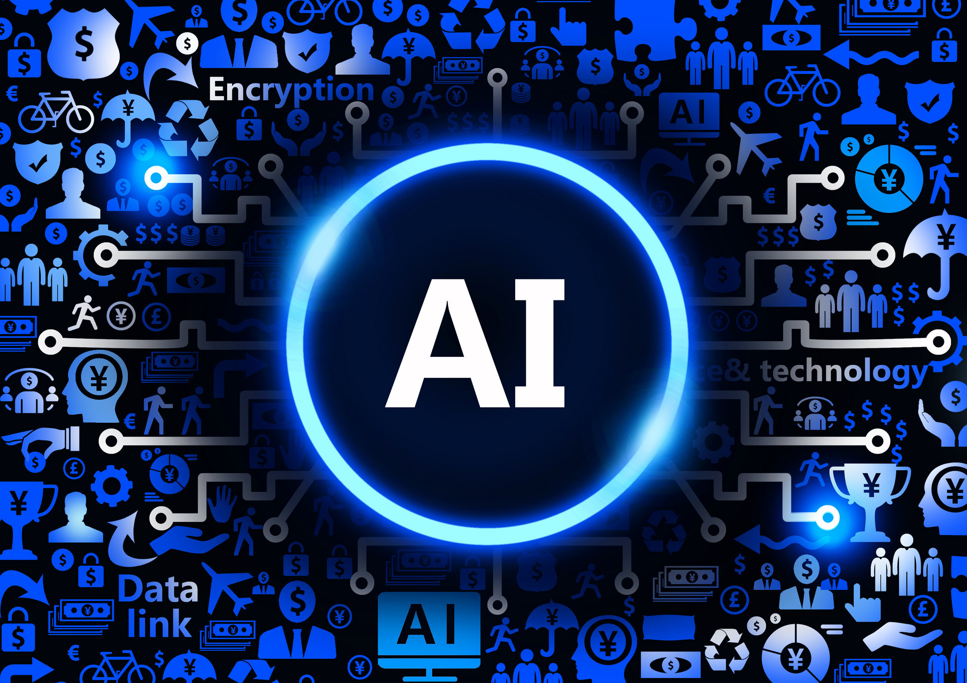 工信部第三批行业标准制修订项目计划 AI、5G在列