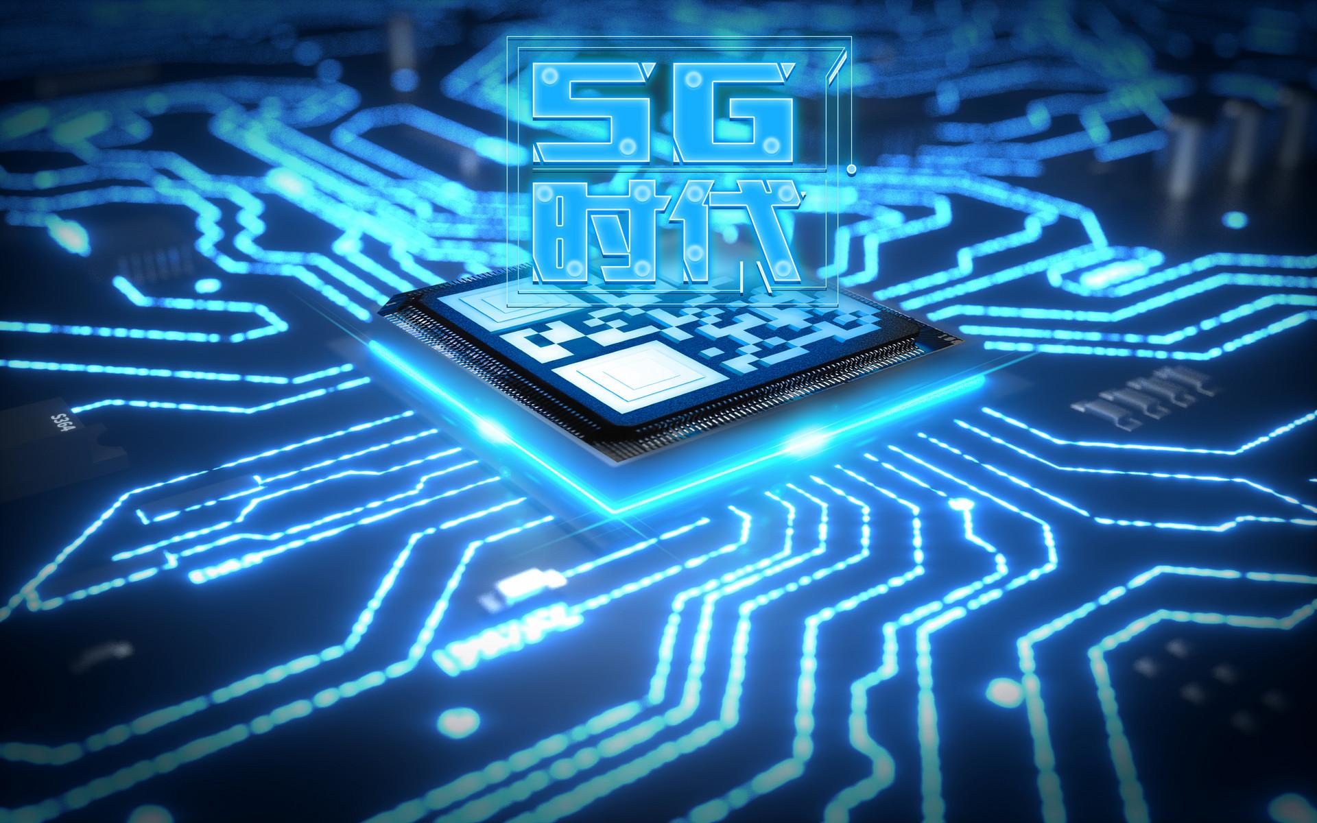 """5G芯片""""���稹甭��l科正面""""角力""""高通"""