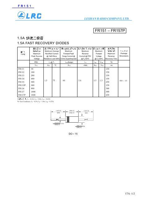 fr93控温表接线图