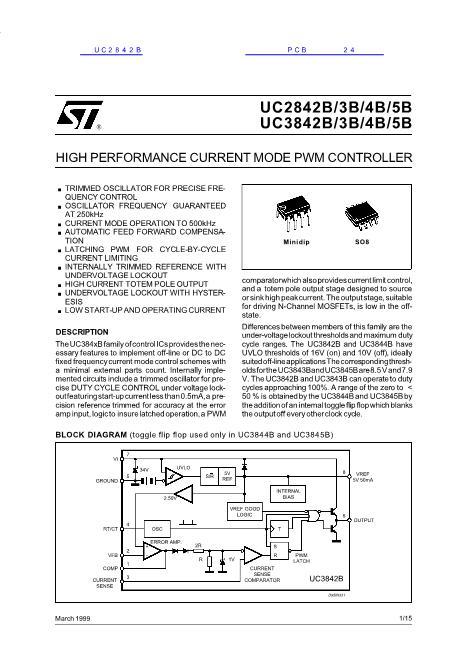 UC2842B Datasheet资料,PDF资料下载-维库电子市场网