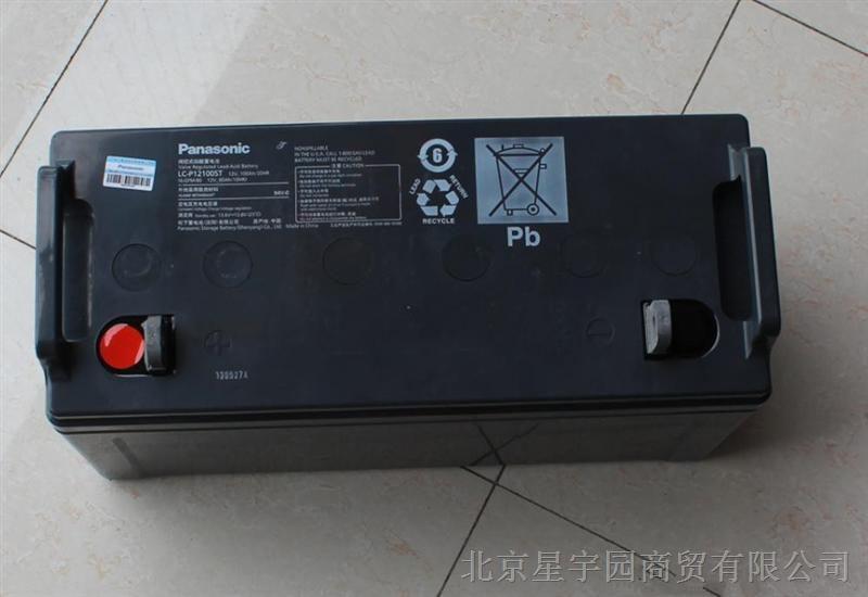 松下蓄电池lc-p12100st报价12v100ah