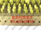 纸介电容 NIS  日精  50V223