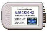 光电隔离USB/串口(RS232/RS485/RS422)转换模块