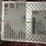 交换机芯片88E1512-A0-NNP2I000通讯IC MARVELL品牌 原装正品真空包装!