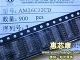 AM26C32CD电子元器件IC芯片