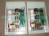 碧源达40kw电磁加热器是采用英飞凌模块质量一流