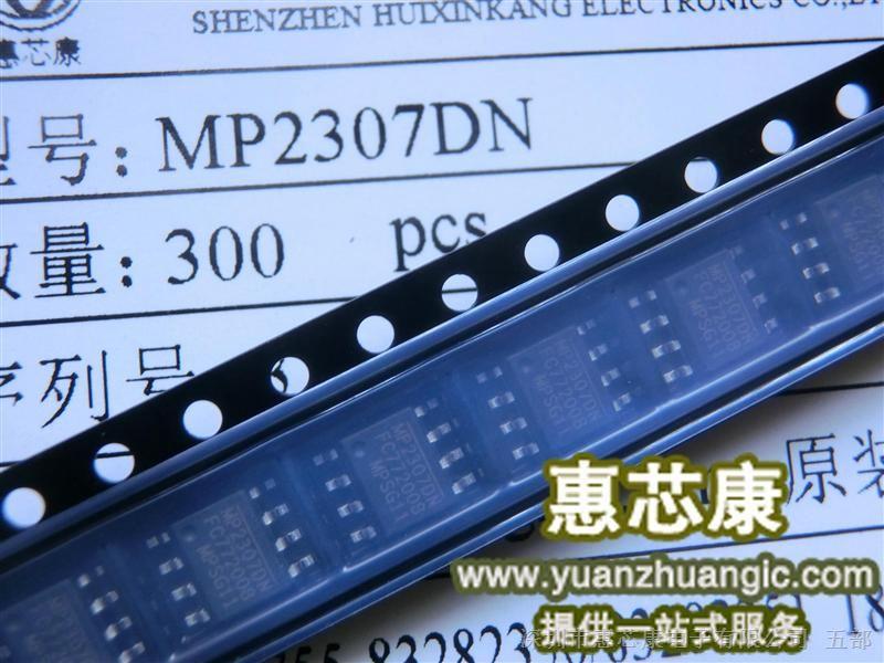 mp2307dn电路图