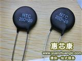 NTC 20D-20