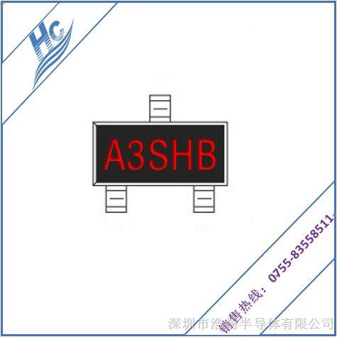 A3SHB低压MOS场效应管