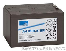 供应德国阳光蓄电池A412V100ah铅酸蓄电池 免维护 电源