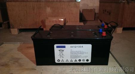 供应德国阳光蓄电池 12v100铅酸蓄电池 免维护 直流屏 电源