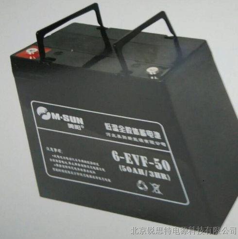 供应美阳蓄电池 免维护 直流屏 电源