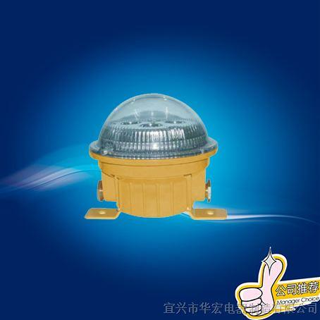 供应BAD808-S2  LED防爆灯_江苏厂家直销价格_10wled防爆灯具